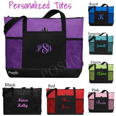 Personalized Tote Bag Bride Bridesmaid Gift Teacher Nurse Purse Wedding Party