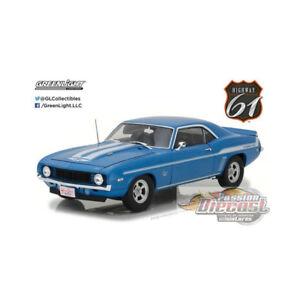 Fast & Furious - 2 Fast 2 Furious (2003) - 1969 Chevrolet Yenko
