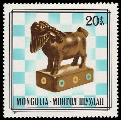 MONGOLIA 1202      (pa31542)