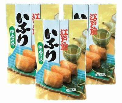 (19,85€/1kg) [ 3x 240g ] YAMATO Frittierter Tofu für Inari Sushi-Tofutaschen