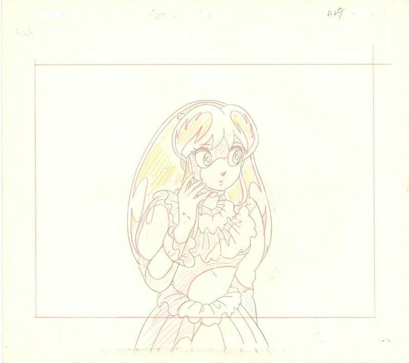 Anime Genga not Cel Urusei Yatsura #340