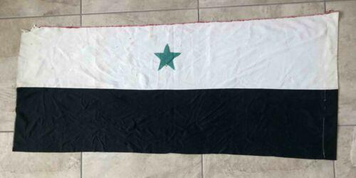 Vet Bringback, Flag section,  Yemen, Arab Republic, 1962-1990