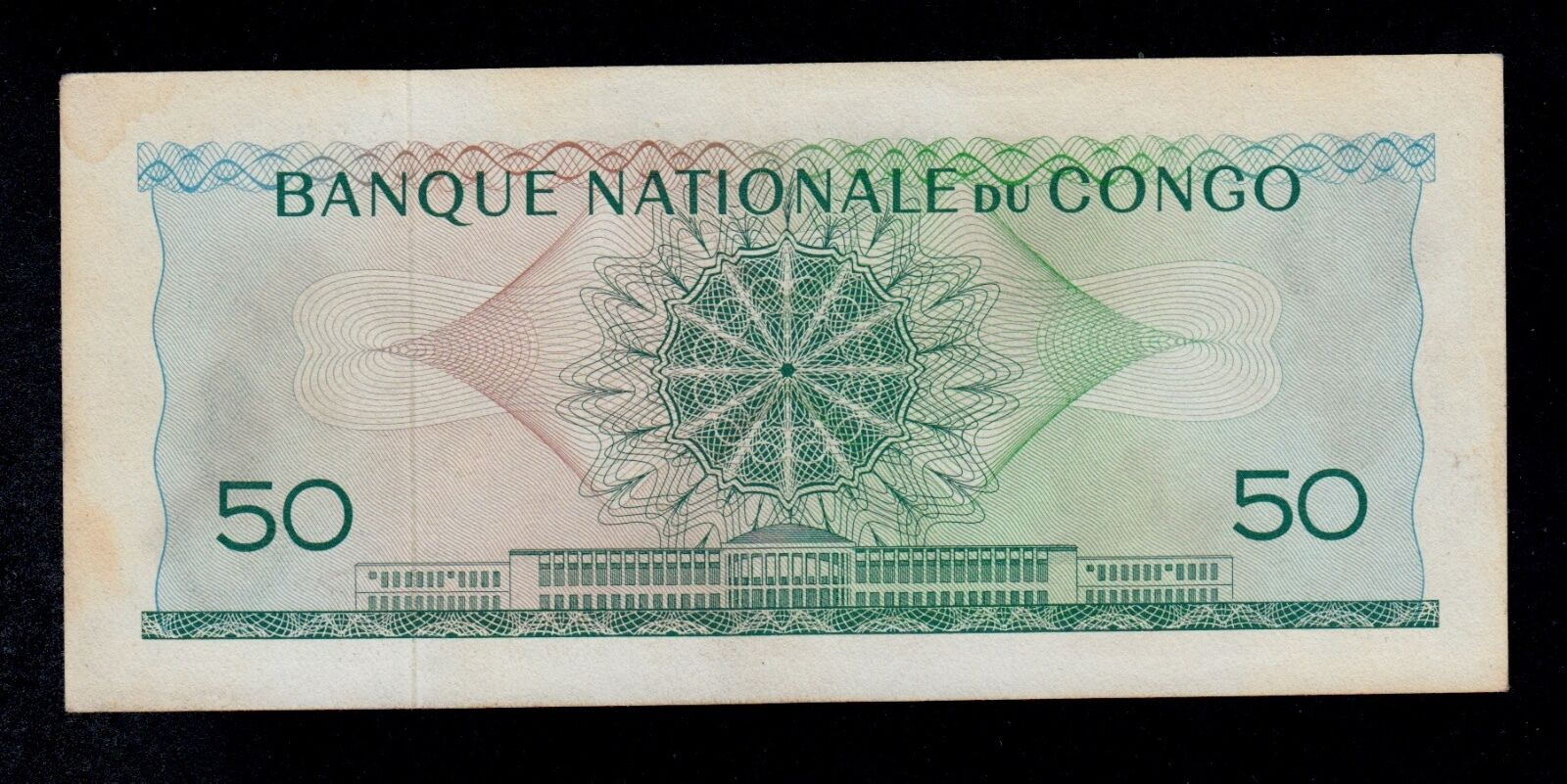 RECTO 50 francs type 1961 - None
