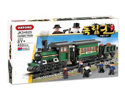 OXFORD KOREAN INDEPENDENCE ARMY HERO Harbin Train Brick Block Toy JK34625
