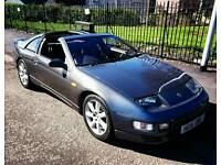Nissan 300zx twin turbo fairlady 280bhp classic rare investment