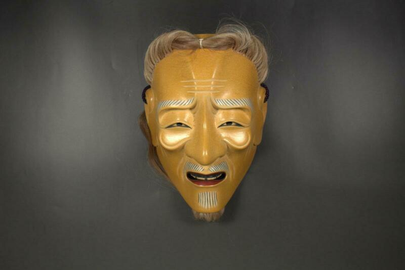 MSK197 Japanese wooden Sankojo Noh mask Sun god Moon god # chujo okina