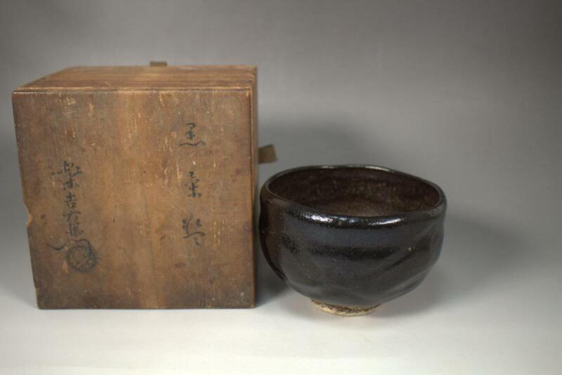 KRB20 Japanese Raku Black tea bowl w signed Ceramic w/box