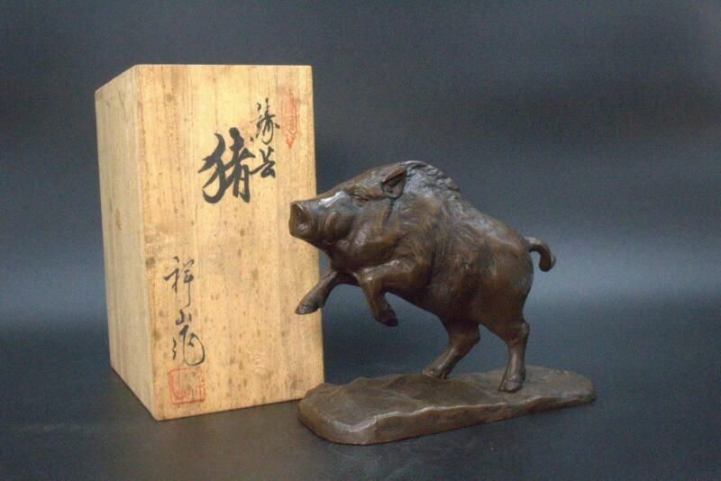 Japanese Iron wild boar ornament Paperweight Signed VG168-3