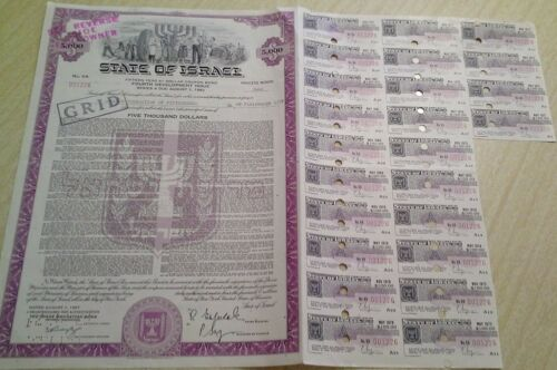 Israel 1967 State Coupons 5000 Dollars Manhattan Bank Bond Loan Share Stock