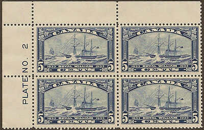 Canada 204 plate block no. 2 UL - Mint Not Hinged