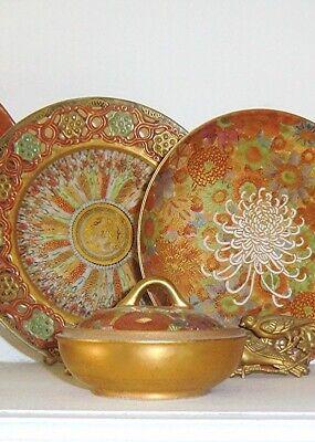 Japanese Satsuma Koro Bowl with Kutani Mille Fleur Lid