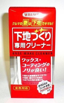 WILLSON body base cleaner 125ML 02080 From Japan
