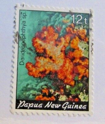 - PAPUA NEW GUINEA Scott #614 Θ used coral reef postage stamp