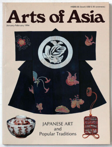 Arts of Asia magazine, January/February 1994, Japanese Art