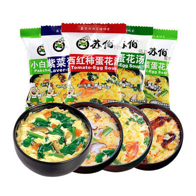 Instant Soup (Chinese Instant vegetable Soup Different tastes Fast Food New Delicious )