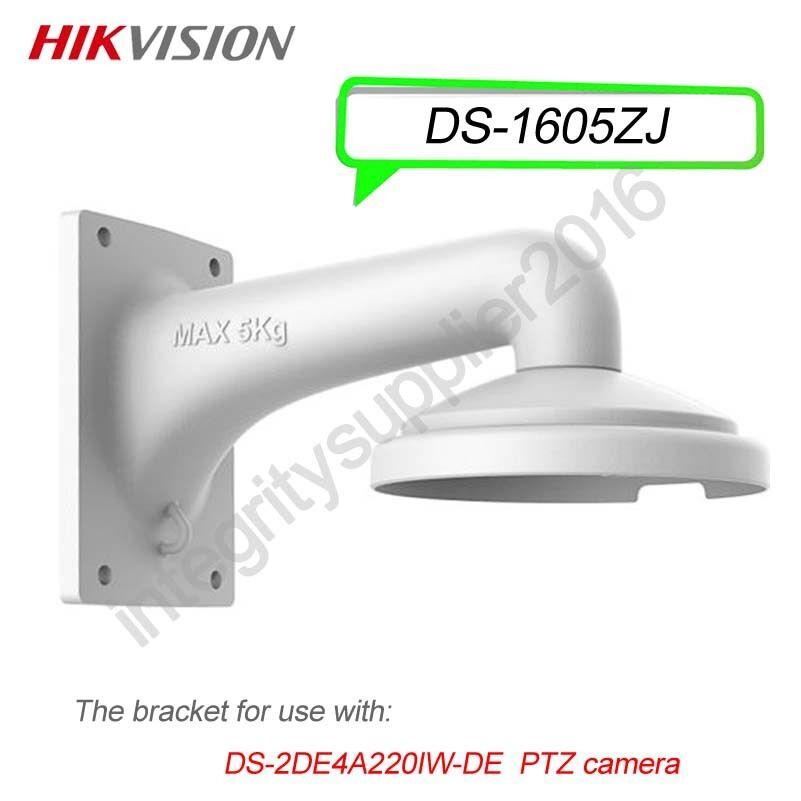Hikvision DS-1605ZJ Outdoor Wall Mount bracket For PTZ Cameras 2DE4A220IW-DE