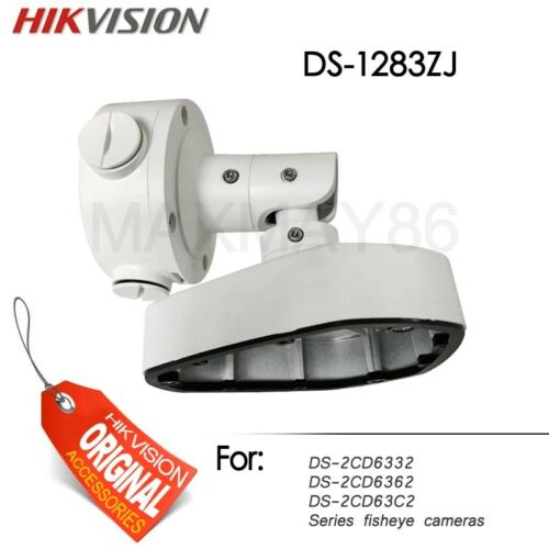 Hikvision DS-1283ZJ Aluminum Wall Ceiling Mounting Adjust Bracket To Fisheye IPC