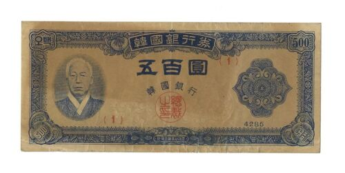 SOUTH KOREA 500 Won 1952 / 4285, P-9, Block 1, EF, Circulated for 4 Months Only