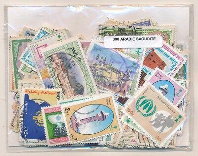 Arabia Saudi       US 300 sellos diferentes