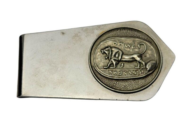 Vtg Hebrew Seal Of Shema Roaring Lion Megiddo Israel Metal SilverTone Money Clip