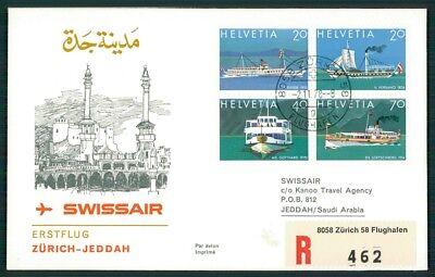 SCHWEIZ FIRST FLIGHT SWISSAIR 1978 ZÜRICH - JEDDAH SAUDI ARABIA cl98