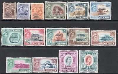 Cyprus MNH 1960 SG188-202 Definitive Set