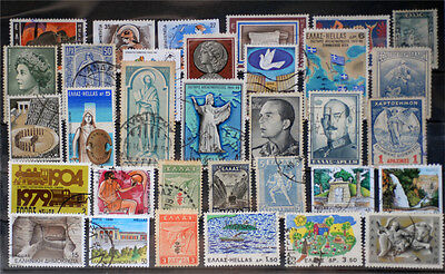 Greece-Lot stamps (ST420)
