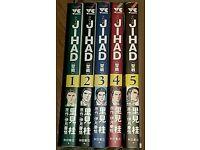 Jihad Japanese Manga vol 1-5 rare vg