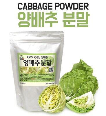 100% Korean Cabbage Powder, (양배추가루) 300g (10.6oz)