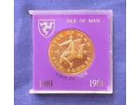 1981 IOM £5 coin in case. Stunning collectors coin - World's 1st £5 coin.