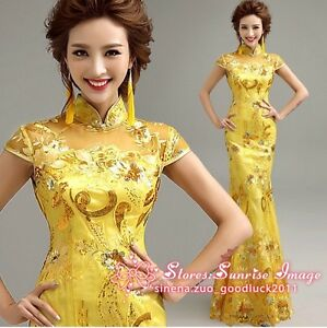 ... -Cheongsam-Formal-Evening-Prom-Party-Mermaid-Dress-Ball-Gown-Gift