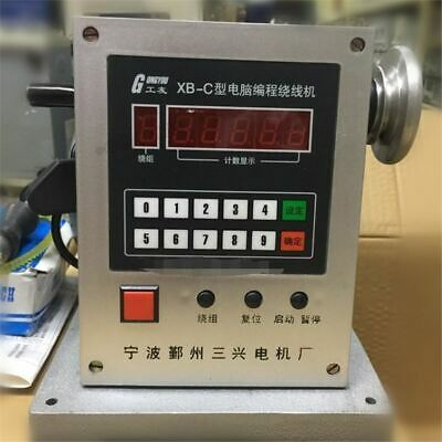 Computer Controlled Coil Transformer Winder Winding Machine 0.03-0.80mm Brand Vw