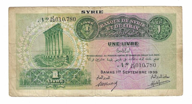 1939 SYRIA LEBANON 1 LIVRE **RARE**