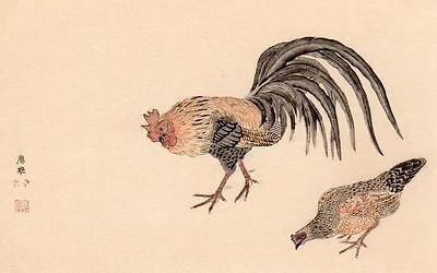 China Far East Cockerill  Hand Coloured ? unused old postcard