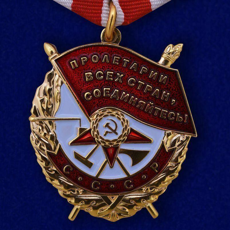 Suworoworden 2 Klasse UdSSR russische Militär MEDAILLE replica