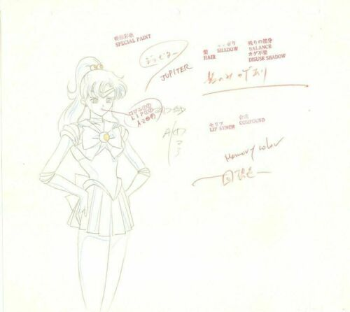 Anime Genga not Cel Sailor Moon 3 pages #1061