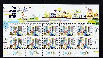 Israel Sheet Stamp  Global City Tel Aviv    2014 Year   Mnh