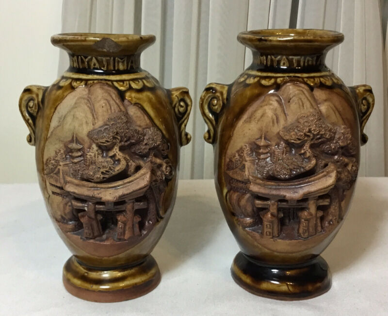 2Vintage Miyajima Japanese 3D Carved Relief Art Pottery Vase w/ Tree & Landscape