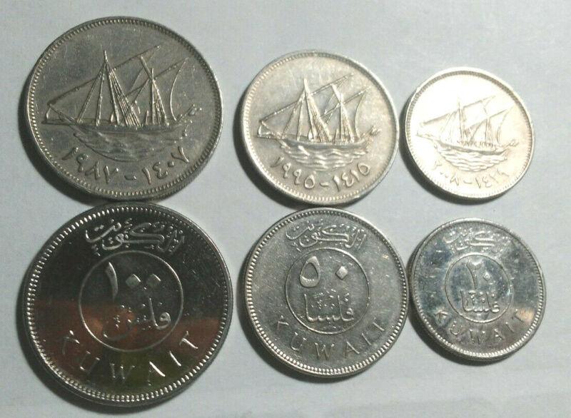 KUWAIT, MODERN COIN TRIO, 20 TO 100 FILS