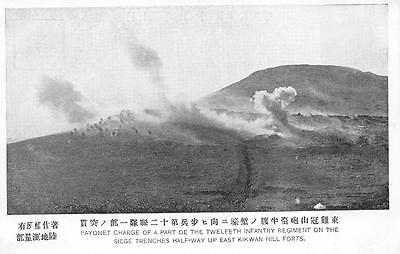 Russo Japanese War Russia Japan Kikwan Hill Forts Military Postcard  1905