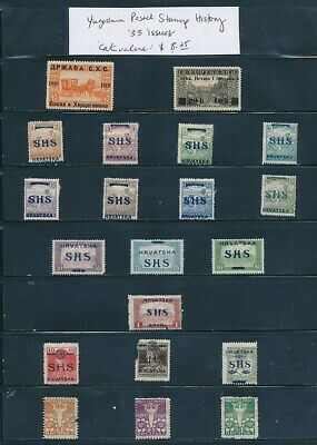 OWN PART OF YUGOSLAVIA POSTAL STAMP HISTORY. 33 ISSUES CAT VALUE $8.25