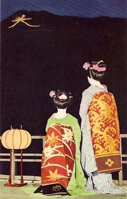 MAIKO GIRLS OF KYOTO JAPAN Maiko Girl Kyoto Japan