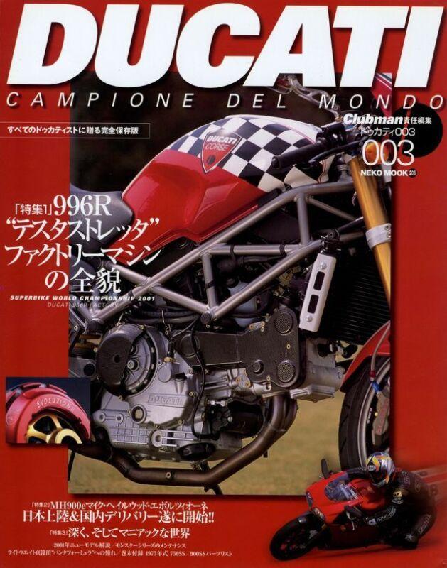 [BOOK] DUCATI campione del mondo 003 996R 750SS 900SS 600TT2 M900 MONSTER Japan
