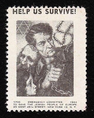 WWII PATRIOTIC ARTHUR SZYK SWASTIKA BARBED WIRE JUDAICA HELP US 1944 MINT D