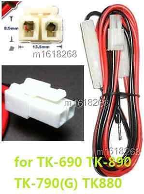 New 3 Meter Kenwood Radio Power Cable Tk-690 Tk-890 Tk-790g Tk880 And Etc
