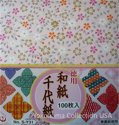 "Origami Folding Paper Washi Chiyogami 100 Sheets 10 Designs 6"" (15cm) Square"