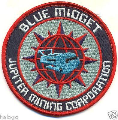 RED DWARF BLUE MIDGET PATCH - RDF06