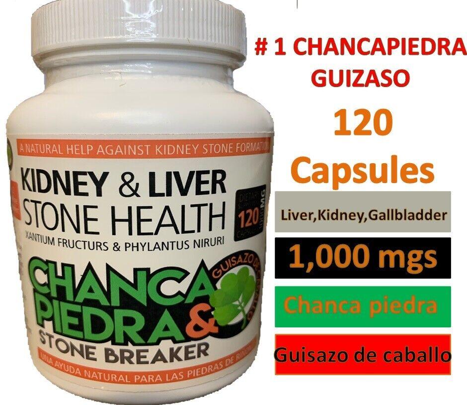 CHANCA PIEDRA Pure Stone Breaker Urinary Tract, Removes Impurities 120 Cap