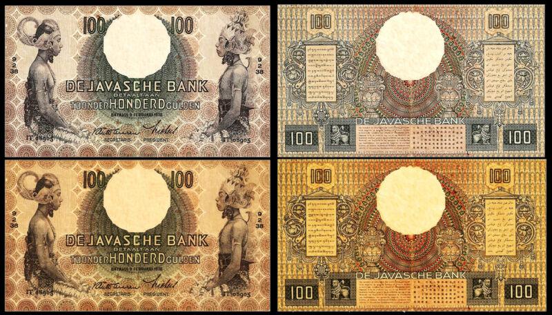 !COPY! 2 NETHERLANDS 100 GULDEN 1938 BANKNOTES !NOT REAL!