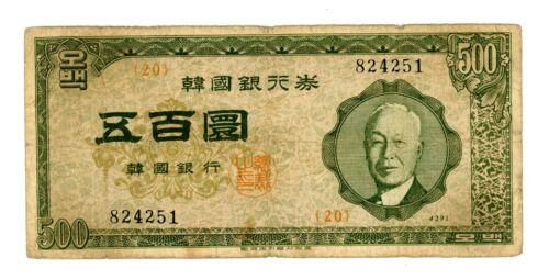 South Korea ...  P-24 ... 500 Hwan ... ND(1958)4291 ... Ch *F* Block 20.